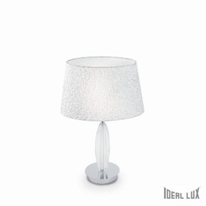 Veioza Zar TL1 Small | veioze, decoratiuni